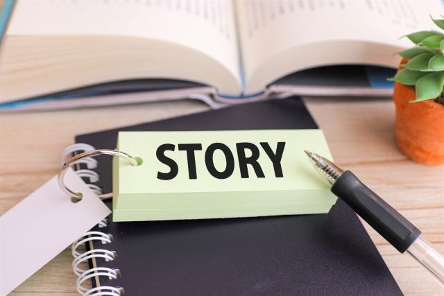 ストーリー構築